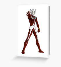 Ultraman Taro Greeting Card