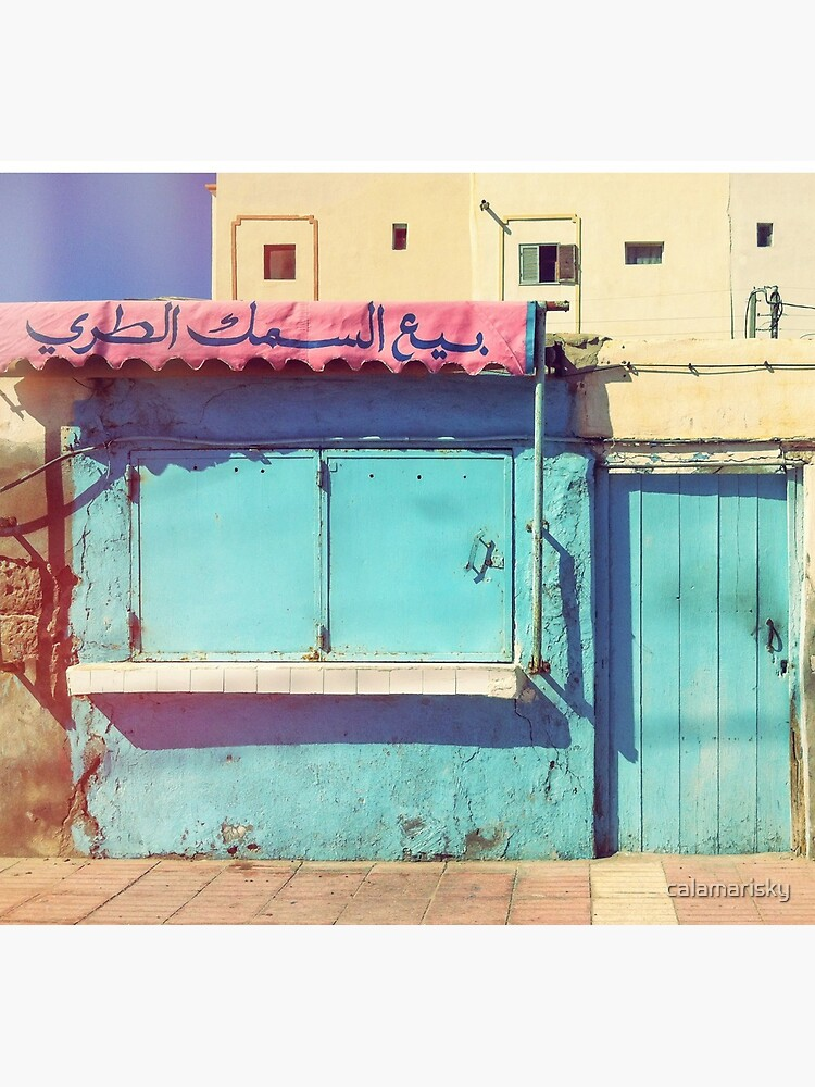 Sunday in Morocco by calamarisky