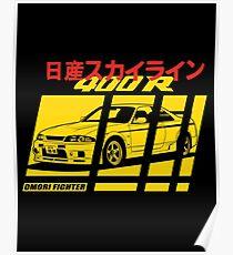 Nissan Skyline R33 400R Nismo Poster