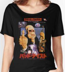 Bad Taste Women's Relaxed Fit T-Shirt