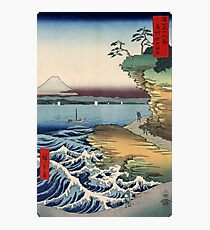 Hiroshige: The coast at Hota in Awa province, 1858 Photographic Print