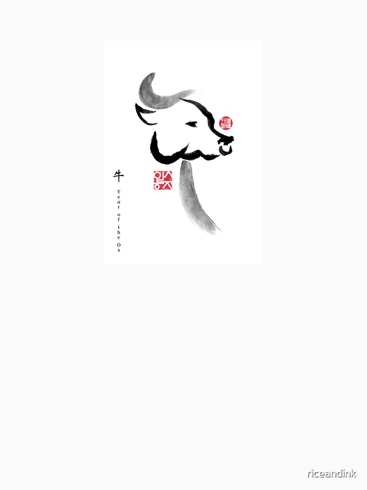 Year of Ox Zodiac Card, Chinese Letters inspired Symbolic Animal Sumi-e Painting,Ink Illustration,B&W,Zen,Birthday by riceandink