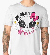 Kawaii Till Die Men's Premium T-Shirt