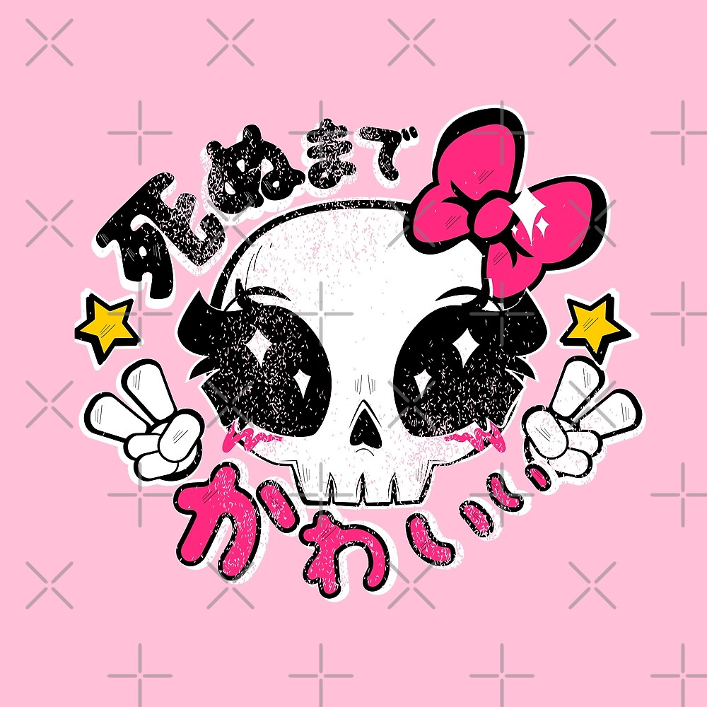 Kawaii Till Die by Indigo East