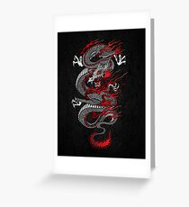 Asian Dragon Greeting Card