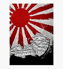 Japanischer Palast und Sonne Fotodruck