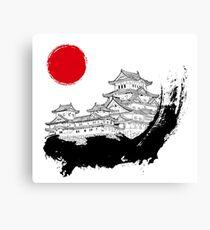 Japanischer Palast Leinwanddruck