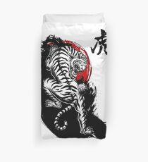 Japanese Tiger Duvet Cover