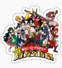 My Hero Academia RPG Sticker