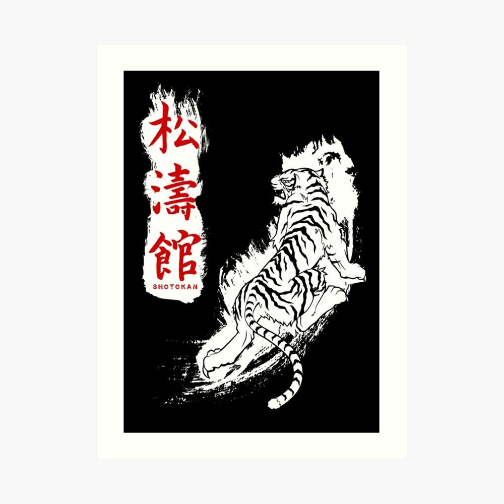 Shotokan Kanji Tiger (weiß) Kunstdruck