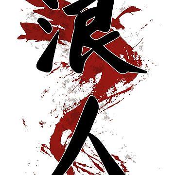Ronin Kanji by DCornel