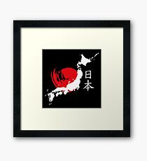Japan (white) Framed Print