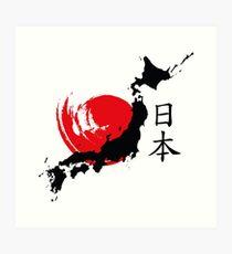 Japan Kunstdruck