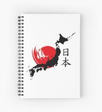 Cuaderno de espiral Japón