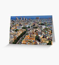Tel Aviv Eagle Eye City View Greeting Card