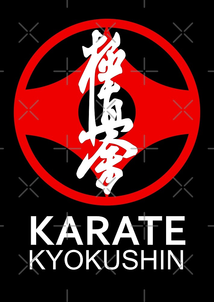 Kyokushin Karate Symbol and Kanji White Text by DCornel