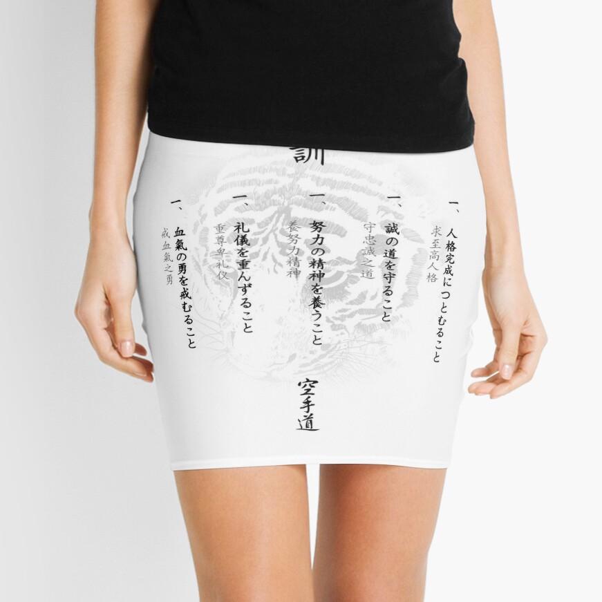 Dojo Kun Vertical Mini Skirt