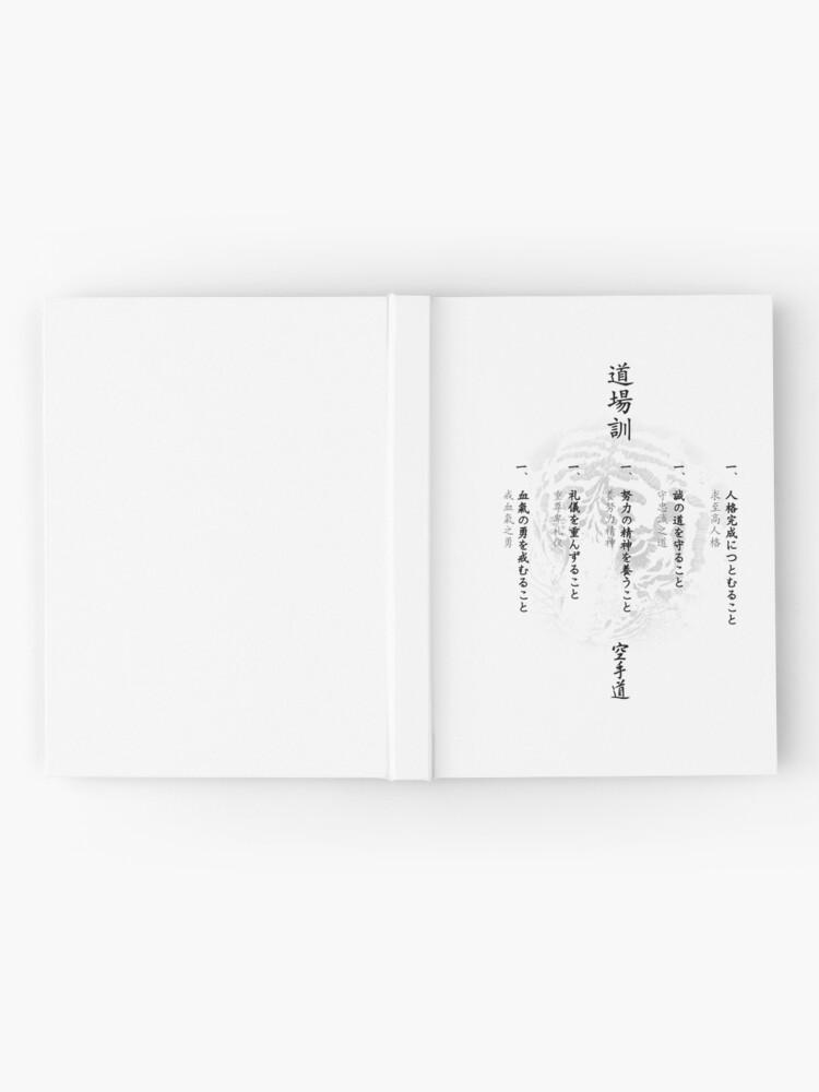 Alternate view of Dojo Kun Vertical Hardcover Journal