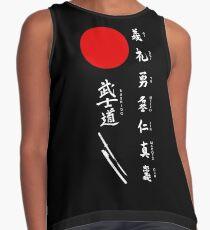Bushido und japanische Sonne (weißer Text) Ärmelloses Top