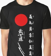 Bushido and Japanese Sun (White text) Graphic T-Shirt