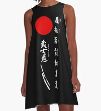 Bushido and Japanese Sun (White text) A-Line Dress