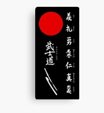 Bushido and Japanese Sun (White text) Canvas Print