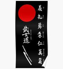 Bushido and Japanese Sun (White text) Poster