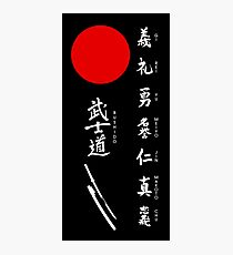 Bushido and Japanese Sun (White text) Photographic Print