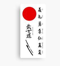 Bushido and Japanese Sun Canvas Print