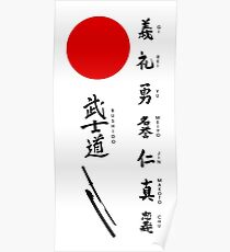Bushido and Japanese Sun Poster