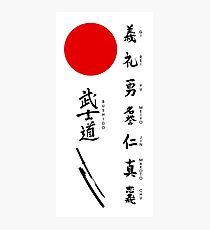 Bushido and Japanese Sun Photographic Print