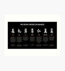 Lámina artística Las 7 virtudes de Bushido (texto blanco)