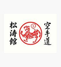 Lámina artística Símbolo de kate de Shotokan y kanji