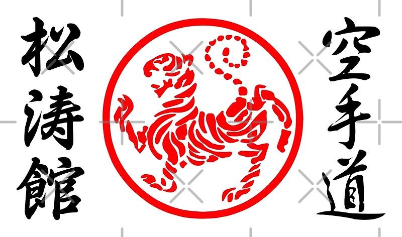 Karate symbol tattoo