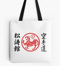 Shotokan Karate Symbol and Kanji Tote Bag