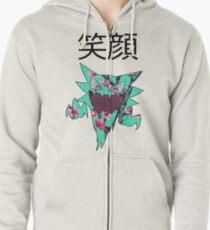 165ed532e21a Sad Smile Sweatshirts   Hoodies