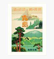 Japan Vintage Travel Poster 2 Art Print
