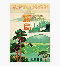 Japan Vintage Travel Poster 2 Photographic Print