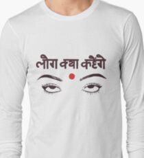 Camiseta de manga larga Log Kya Kahenge