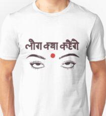 Log Kya Kahenge T-Shirt