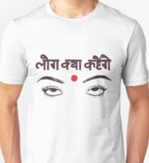 2b5fe696a Hindi Design & Illustration T-Shirts | Redbubble