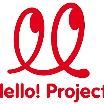 Hello Project Old School Logo - Red/White by FoniMoni