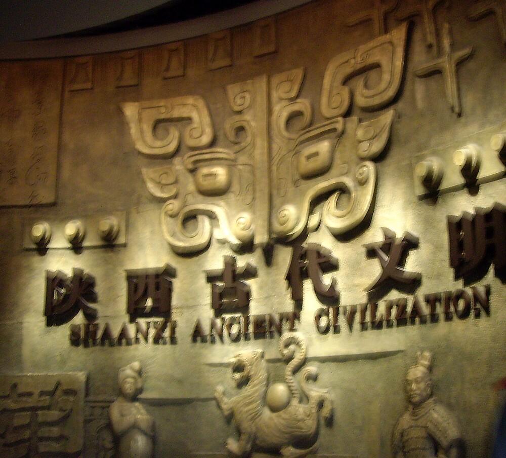 """""""Museum"""" Xian. by lurline"""