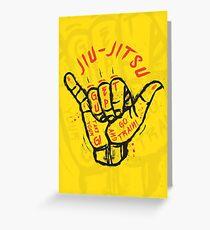 Jiu-jitsu. Go train! Greeting Card