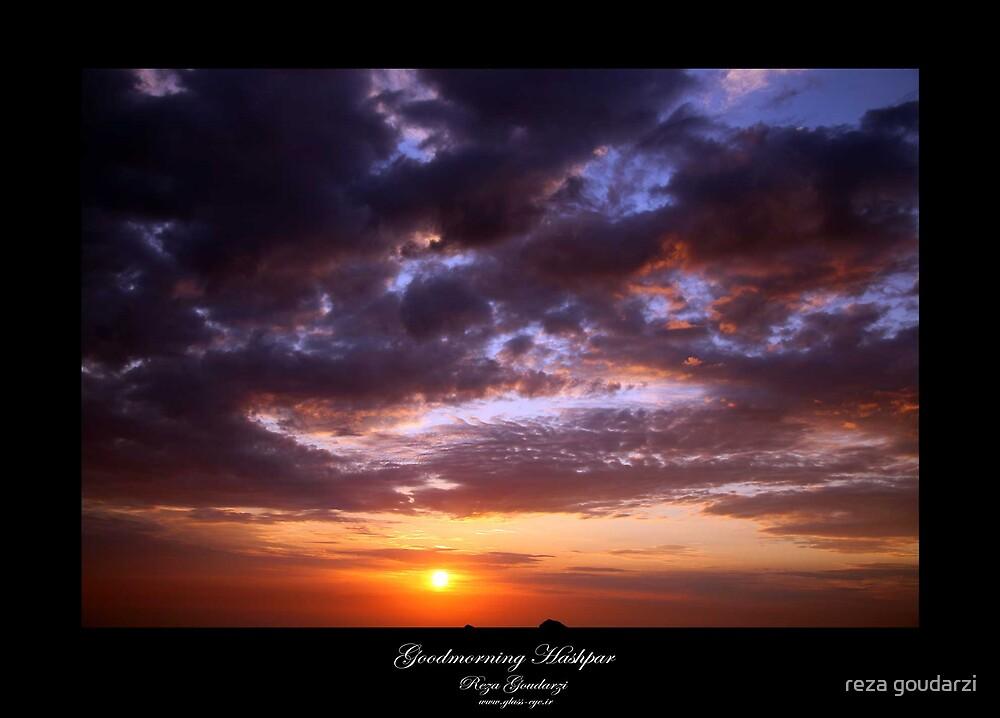 sunrise by reza goudarzi