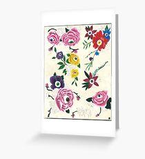Floral Eye Greeting Card