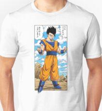 Dragon Ball Z - Gohan Manga T-Shirt