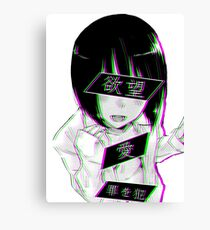 LUST (alternative)- Sad Japanese Aesthetic Canvas Print
