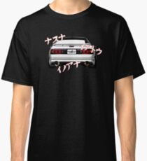 Rotary Music – Mazda RX7 FC3S Inspired  Classic T-Shirt