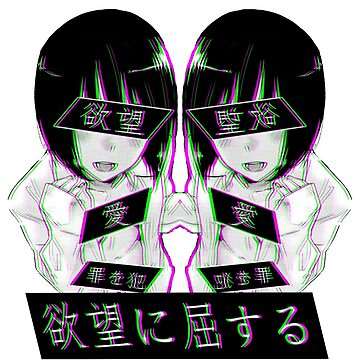 LUST - Sad Japanese Aesthetic by PoserBoy